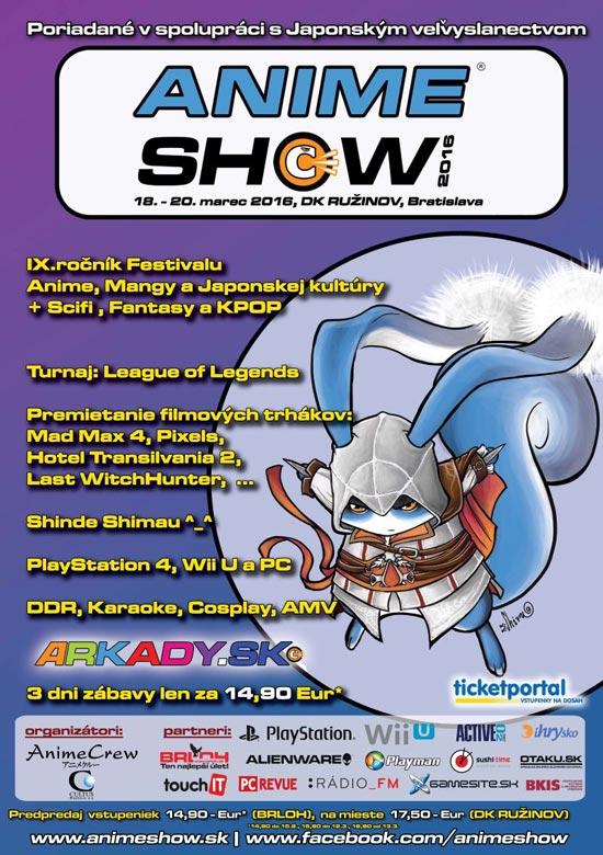 AnimeSHOW   GAME EXPO 2016  4e788b65c18