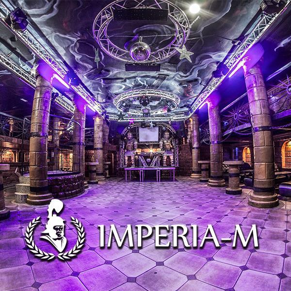 Imperia-M, Námestovo
