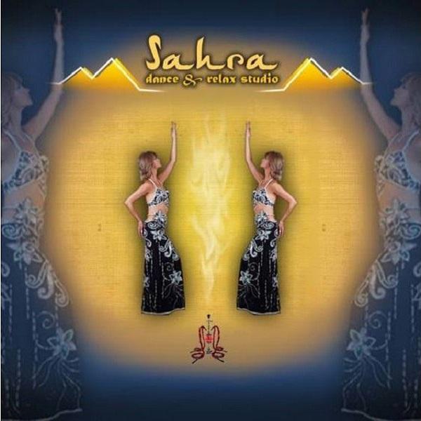 SAHRA  Dance  show